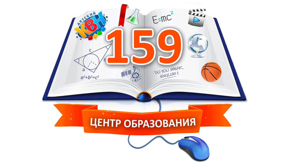 logo_centr_2.png